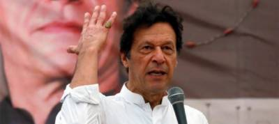 Imran Khan convenes PTI meeting to discuss post-election situation