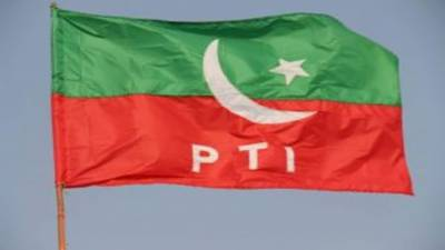 Imran Khan's PTI on top as election results come in