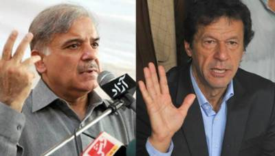 In a worst blow to PML N, PTI leads number game in Punjab Assembly: Report