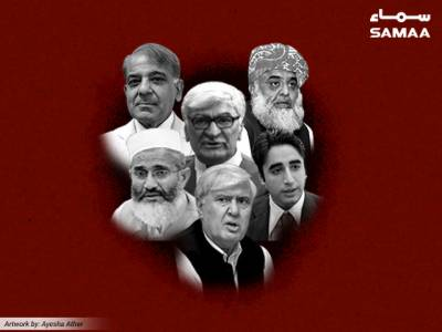 KP becomes political graveyard of Pakistan's top political parties Chiefs: Report