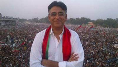 NA-54 Result: PTI's Asad Umar leads in Islamabad 3 constituency.