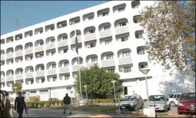 Pakistan Foreign Office slams Indian propaganda over July 25 elections