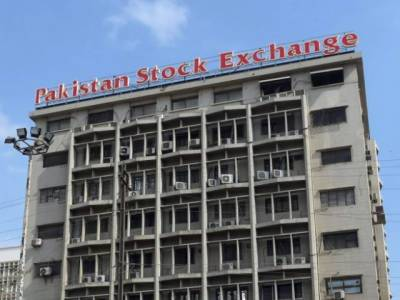 Pakistan Stock Exchange bullish as PTI looks set for victory