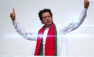 PM designate Imran Khan to address press conference shortly