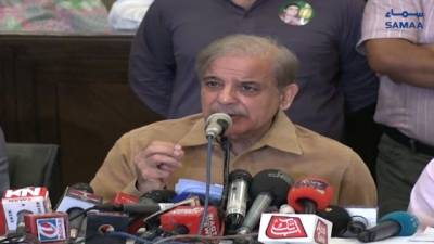 PML N President cries foul play after imminent defeat