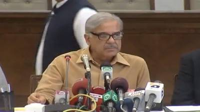 Shahbaz rejects election results, alleging rigging