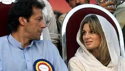 'Sons' father Pakistan's next PM': Jemima congratulates Imran Khan