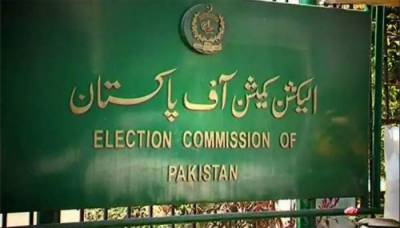 What is the turnout of the General Elections 2018 in Pakistan?