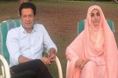 First lady to be, Bushra Maneka's message for the nation over eve of PTI victory