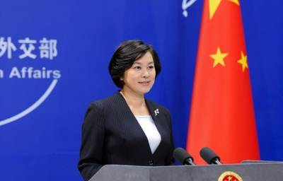 China's foreign ministry officially responds over Imran Khan's victory