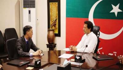 Chinese Ambassador calls on Imran Khan, assures full support from China