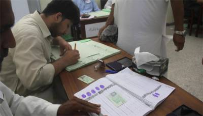 -General Elections 2018: How many votes religious parties received?