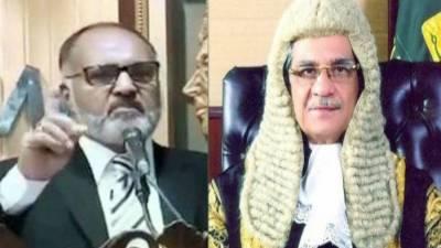 IHC Justice Shaukat Siddiqui gets a blow from SJC