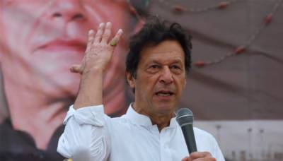 Imran Khan bars PTI workers from protesting at Pims