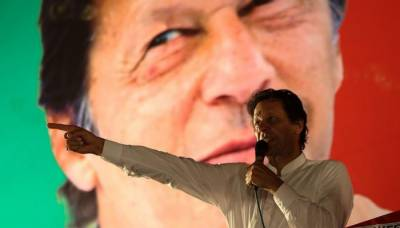 Imran Khan's Pakistan vision is beyond reach