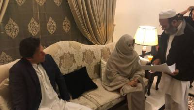 Imran Khan's wife Bushra Khan's prophecies have proved true: Report