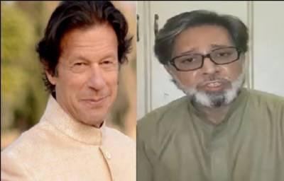 Khawar Maneka leaves a message for Imran Khan and his former wife Bushra Maneka