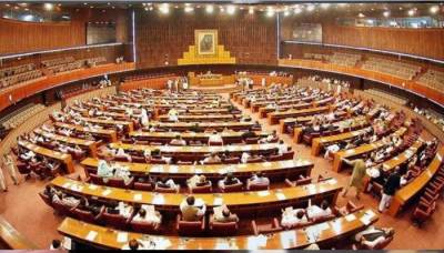 National Assembly session to be summoned immediately after ECP notification