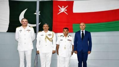 PNS SAIF visits Port Muscat in Oman
