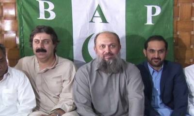 PoliticsPakistan- Balochistan government: BAP, allies MPA number rises to 25 out of 50
