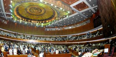PPP not to boycott parliamentary Process