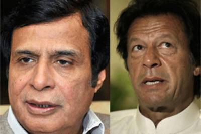 Top Stories- In a worst blow to PML N, PTI reaches 149 magic number in Punjab Assembly with PML Q support