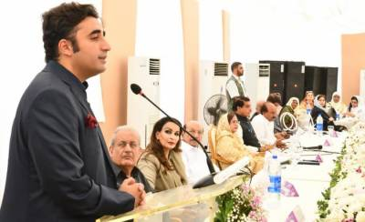 Bilawal Bhutto Zardari decides the fate of PPP MPAs in the Punjab Assembly