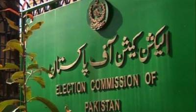 ECP to issue notifications of all successful candidates by August 9