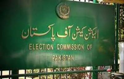 ECP unveils schedule for the notification of successful candidates, final party position
