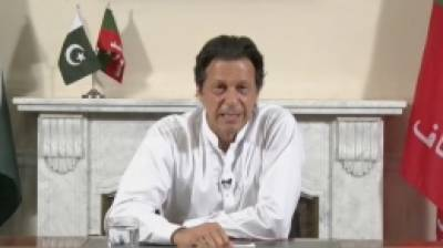 Imran Khan gives go ahead for the Chief Minister KP slot