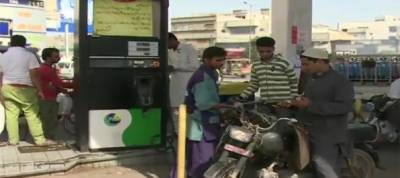 OGRA propose increase in prices of petroleum products