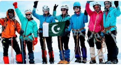 Pakistan all female mountaineer team creates history
