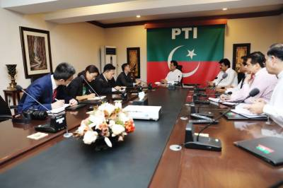 Pakistan gives much importance to relations with China: Imran
