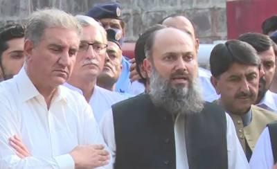 PTI, BAP announces coalition government in Balochistan