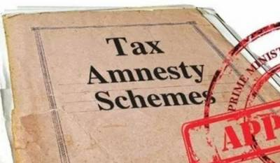 Tax Amnesty scheme 2018: How much money was collected under the scheme?