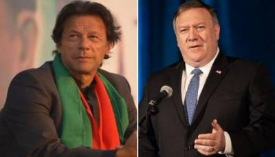 US Secretary of State warns against IMF bailout for Pakistan that aids China