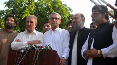 BAP announces unconditional support for PTI to form govt at center
