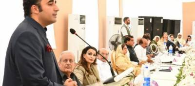 Bilawal says PPP will sit on opposition benches in Punjab