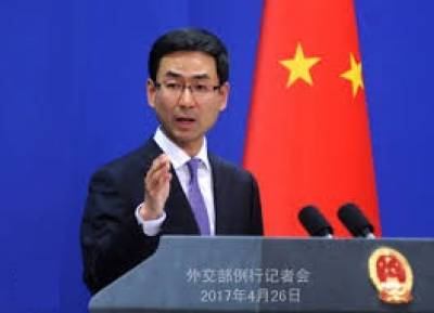 China warns of retaliation against US