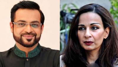 Dr Amir Liaqat apologises to Sherry Rehman over sexist tweet