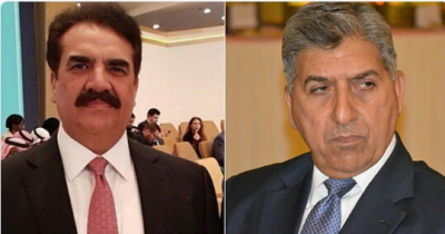 Former Army Chief, former DG ISI come under scrutiny