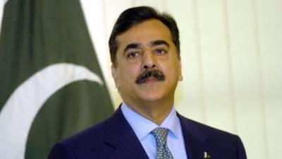 Former PM Yusaf Raza Gillani in hot waters