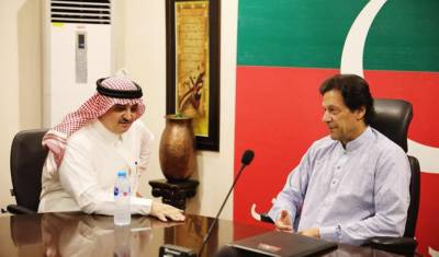 Imran Khan rejected Saudi Arabia's offer regarding Nawaz Sharif: Media report