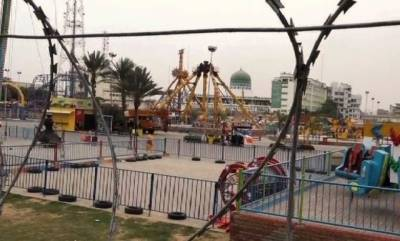 Karachi Askari park swing not properly fitted, says inquiry report