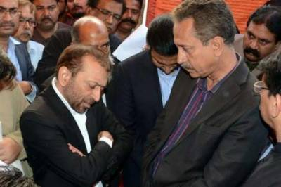 MQM Pakistan faces yet another blow