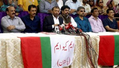 MQM Pakistan responds to PML N request of joining APC