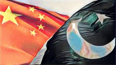 Pakistan debts have nothing to do with China: Reports
