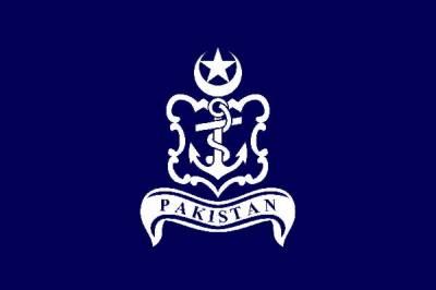 Pakistan Navy warship arrive in Russia on overseas deployment