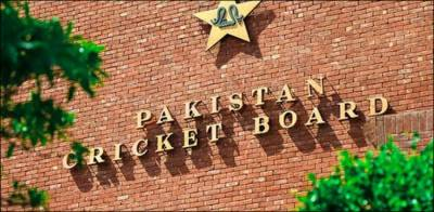 PCB to award new central contracts