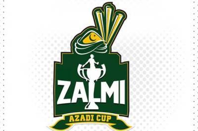 Peshawar Zalmi announces Azadi Cup in August